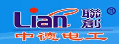 深圳市联创环保节能设备有限公司