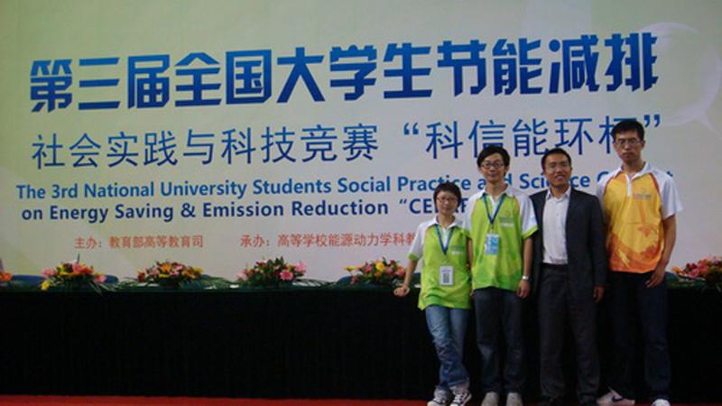 华东理工大学学生获得大学生节能减排竞赛二等奖