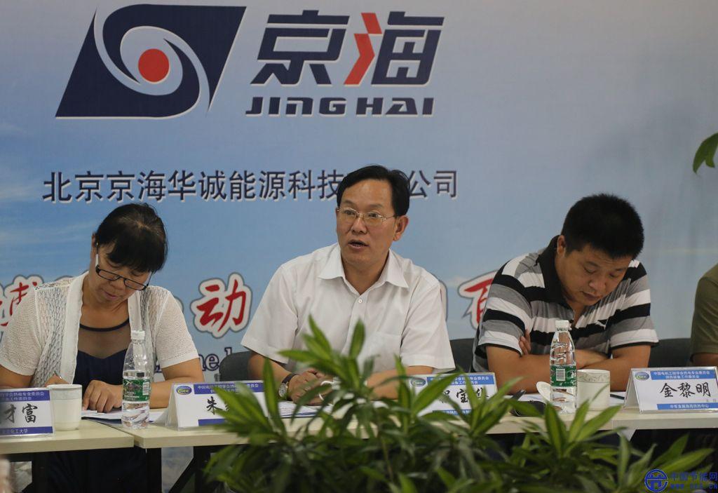 中国电机工程学会热电专委会供热装备委员会项目对接会成功召开