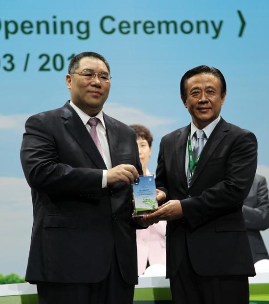 中节能集团王小康董事长出席2013MIECF开幕典礼