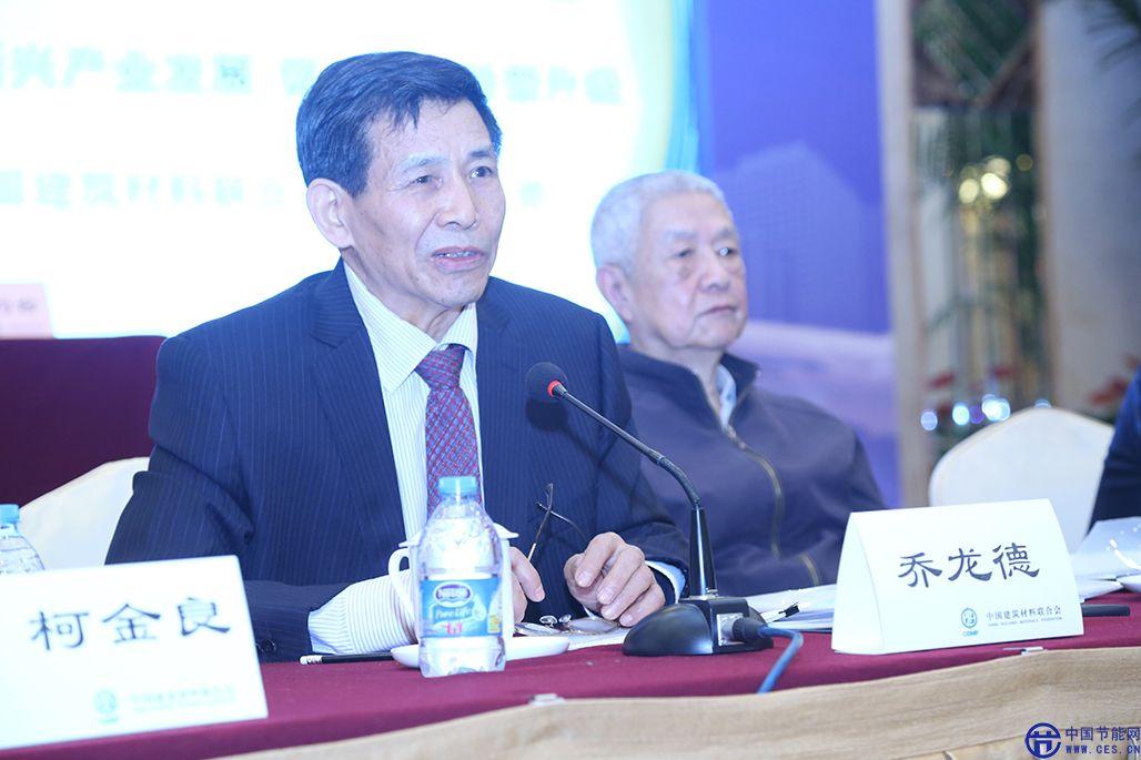 中国建材联合会会长乔龙德在首届中国建材投融资创新服务大会上的讲话