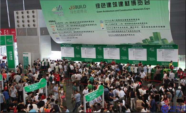 2013中国第十一届建筑节能墙材保温材料及设备展览会