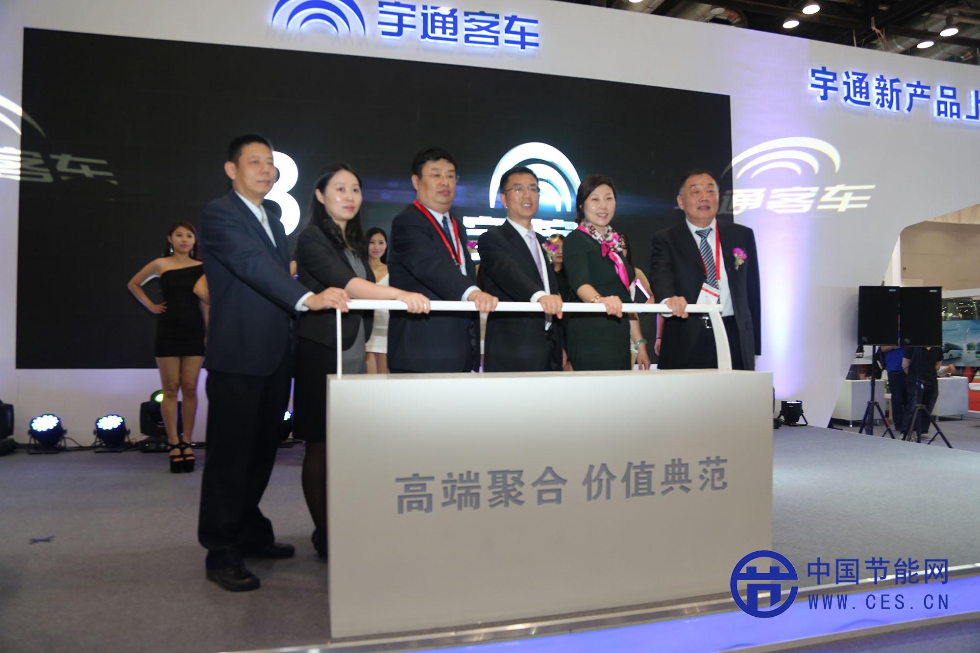 宇通携重磅新品客车亮相北京道路运输车辆展