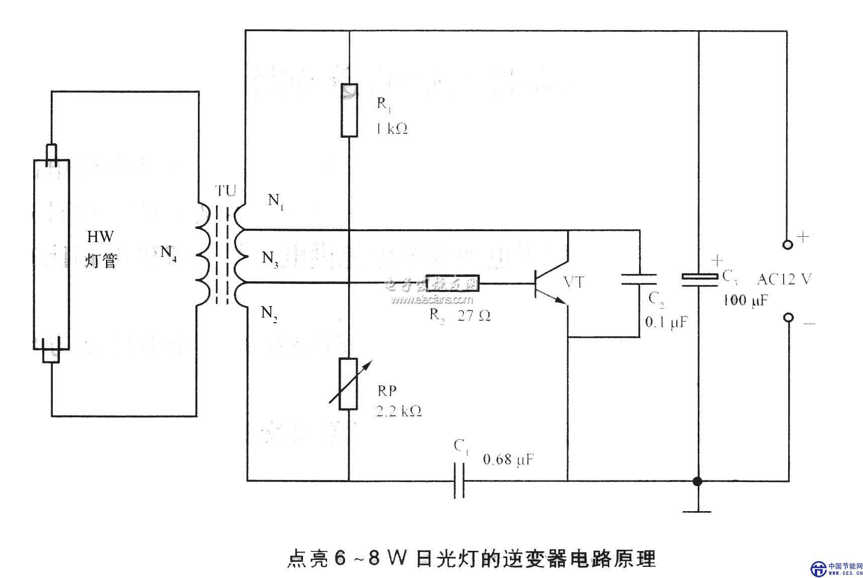点亮6~8w日光灯的逆变器原理图(1/2)