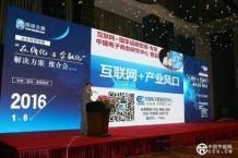 北京奥运博物馆信息化建设招标文件