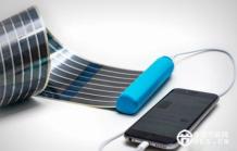 把太阳装进口袋 能卷起来的太阳能电池