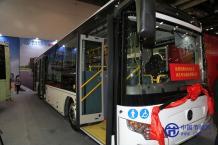 常隆客车领航新能源 再次通过欧盟认证