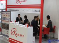 苏州瑞得恩在2015日本国际太阳能光伏展会上大放异彩