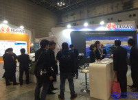 华为智能光伏电站解决方案精彩亮相2015日本PVEXPO太阳能光伏展