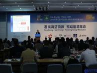 2015第七届中国国际生物质能展览暨大会顺利闭幕