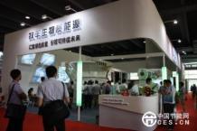 中国大力发展生物质能源 APBE亚太生物质能展助推行业发展