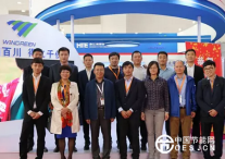 海得新能源盛装亮相CWP2015北京国际风能大会