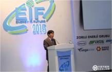 国家核电在第八届土耳其国际能源代表大会与展览会