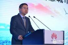 华为:智慧城市分论坛成功召开 新ICT技术让城市更智慧
